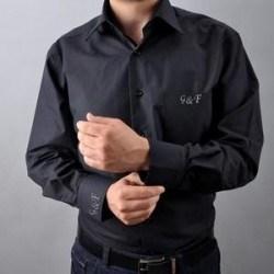 Kişiye Özel Nakışlı Gömlek