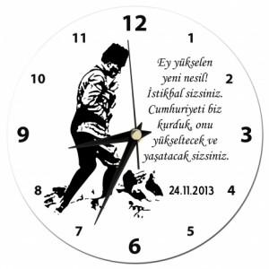 Mustafa Kemal Duvar Saati